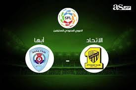 بث مباشر مشاهدة مباراة الاتحاد وابها اليوم بث مباشر اون لاين لايف في الدوري السعودي Lol Abha Blogger