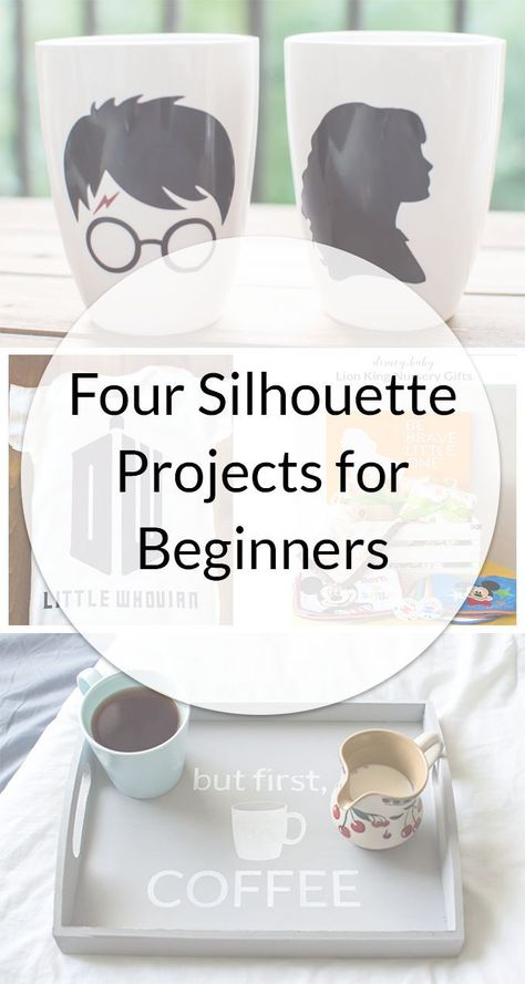 If you're wondering where to start, check out these four Silhouette projects for beginners that will get you used to working with different types of vinyl and materials!  #diy #crafts #tutorial http://www.craftywife.com/silhouette-projects-for-beginners/08/2015/