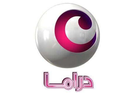 تردد قناة كايرو دراما الجديد على النايل سات Frequency Channel Cairo Drama فضائية كايرو التكية Company Logo Tech Company Logos Vodafone Logo