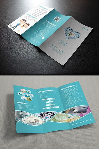 Medical Care Hospital Tri Fold Vector Design Cdr Free Download Pikbest Brochure Design Graphic Design Brochure Flyer And Poster Design
