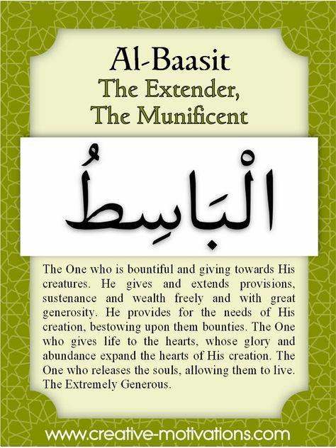 Ya Aziz Artinya : artinya, Asmaul, Husna, Ideas, Beautiful, Names, Allah,, Allah, Names,