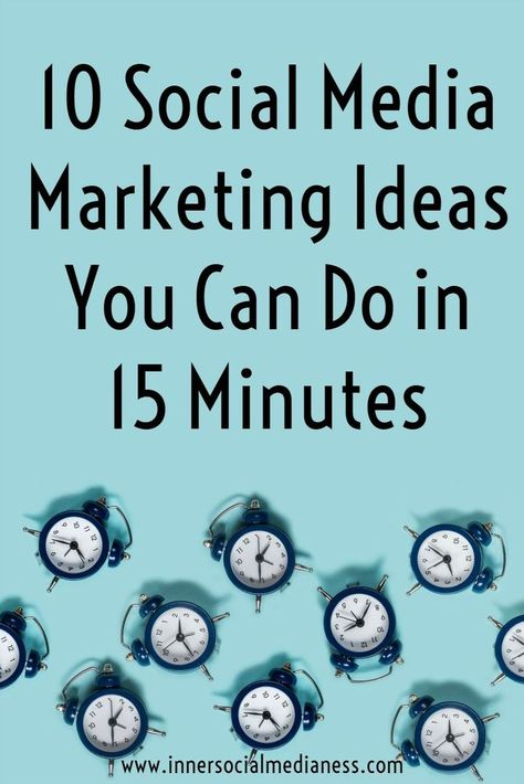 10 Social Media Marketing Ideas You Can Do in 15 Minutes | Social media marketing business, Social m