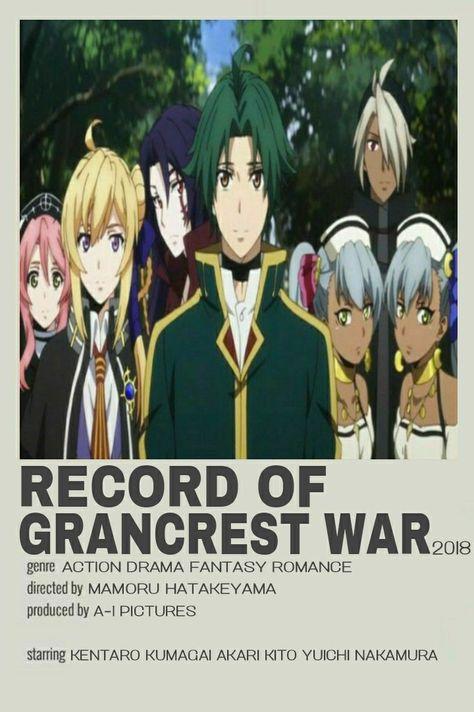 ~Record of Grancrest War~