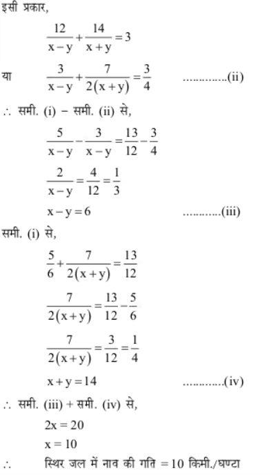 Ssc Cgl À¤• À¤² À¤ À¤—ण À¤¤ À¤• À¤®à¤¹à¤¤ À¤µà¤ª À¤° À¤£ À¤ª À¤°à¤¶ À¤¨ 1 Most Important Math Questions For Ssc Cgl Math Questions This Or That Questions Mental Math