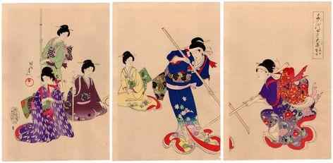 LADIES IN WAITING AND NAGINATA (Toyohara Chikanobu)