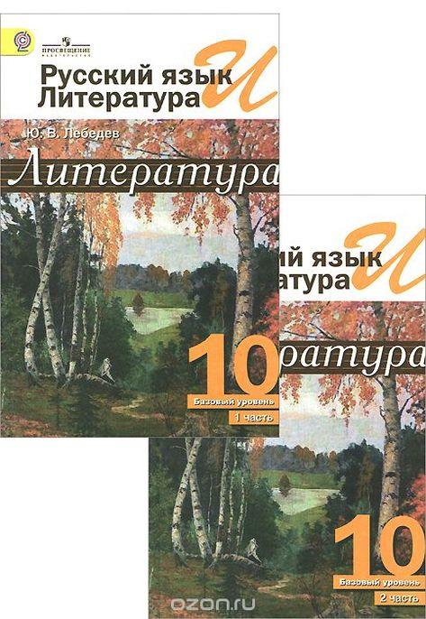 Станица 195 задание с2.2 гиа по русскому языку за 9 класс