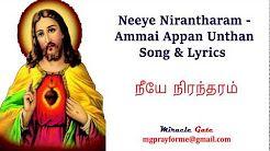 Nirantharam Jesus Song Mp3 Download Youtube