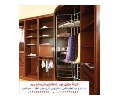 غرف ملابس صغيرة ارخص سعر 01122267552 Decor Furniture Shoe Rack