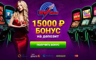 Как получить деньги казино вулкан казино в орше фортуна