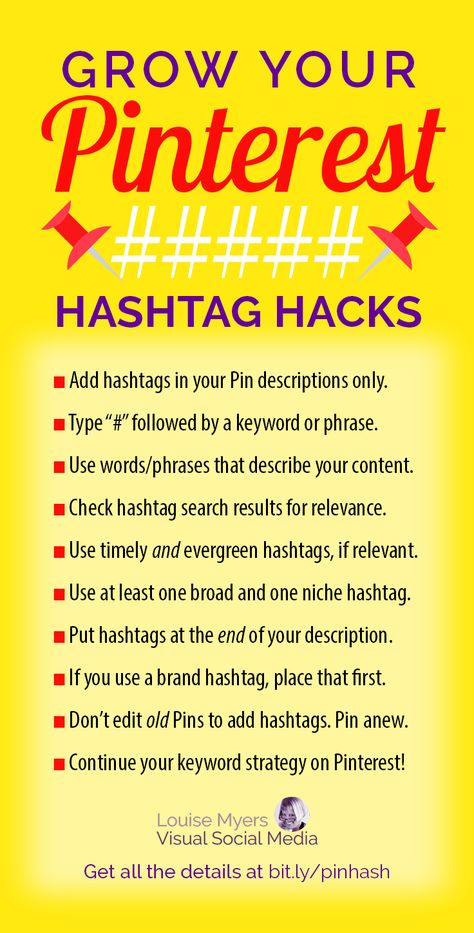 Pinterest marketing tips: Click to read ALL the details on how to use hashtags on Pinterest to drive repins, traffic, and sales, and get the FREE Pinterest course by email!   #LouiseM #HashtagTips #SmallBusinessTips #PinterestTips #PinterestMarketing