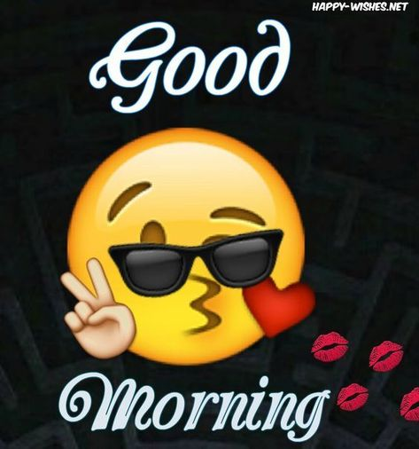 Good Morning Wishes Kissing Emoji Image Pictures, Photos, and Images for Facebook, Tumblr, Pinterest, and Twitter