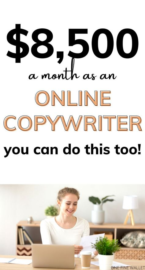 How to Become a Copywriter - One Fine Wallet