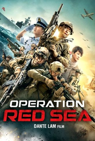 operation red sea full movie online free