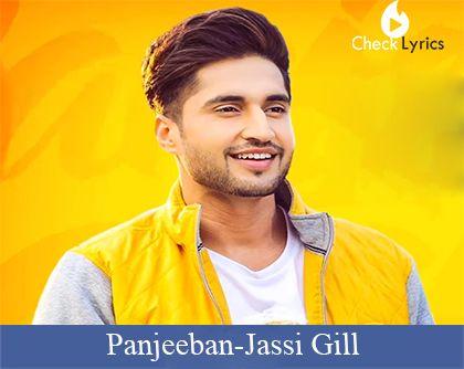 Panjeeban Lyrics Jassi Gill All Lyrics Checklyrics Com All Lyrics Jassi Gill Lyrics Attt kari jassi gill hd wallpaper photos
