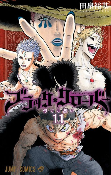 Black-clover-24-vostfr : black-clover-24-vostfr, Black, Clover, Inspiration, Ideas, Clover,, Anime,, Manga