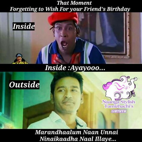 Pin By Mithra On Funny Funny Picture Quotes Brother Birthday Quotes Tamil Funny Memes
