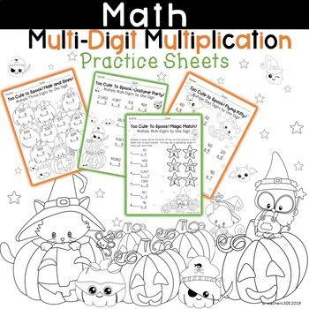 Multi Digit Multiplication Worksheets Halloween Multi Digit Multiplication Multiplication Multiplication Worksheets