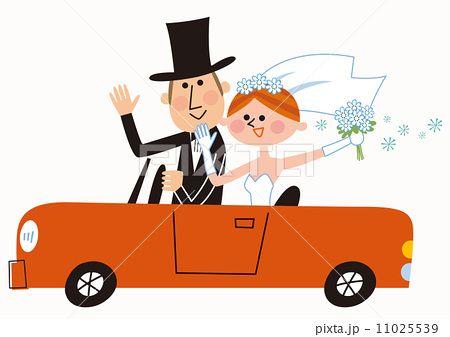 ウエディング イラスト 車 の画像検索結果 イラスト 結婚