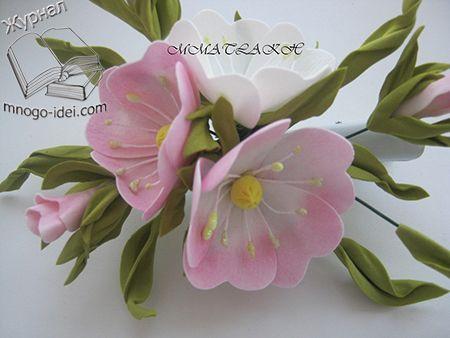 Фоамиран цветы фото мастер класс