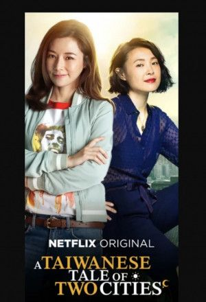 Watch Full Episode Of A Taiwanese Tale Of Two Cities Chinese Drama Dramacool Drama Watch Full Episodes City