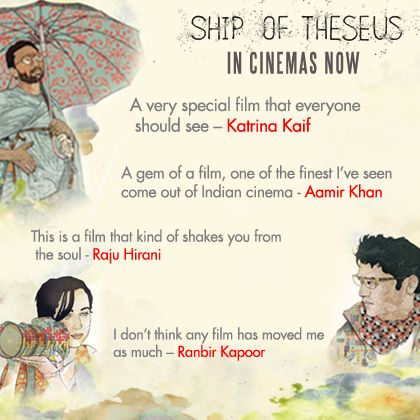 ship of theseus monk story Ship of theseus, a striking first feature by anand gandhi, a mumbai-born playwright, tells three parallel stories of organ transplants and the ethical, personal, religious and economic decisions behind each instance.