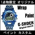 G-Shock Custom Wrap Paint Dw-004 Triple Crown Airbrush Blue Camouflage 1-Point #watch #watches