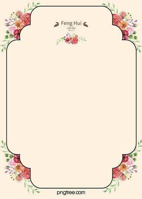 pin on wedding invitation background