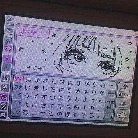 kawaii, nintendo ds, and pictochat image ~ Purple Aesthetic, Aesthetic Grunge, Aesthetic Photo, Aesthetic Anime, Aesthetic Pictures, Nintendo Ds, Erich Von Stroheim, Wallpaper Aesthetic, Elfa