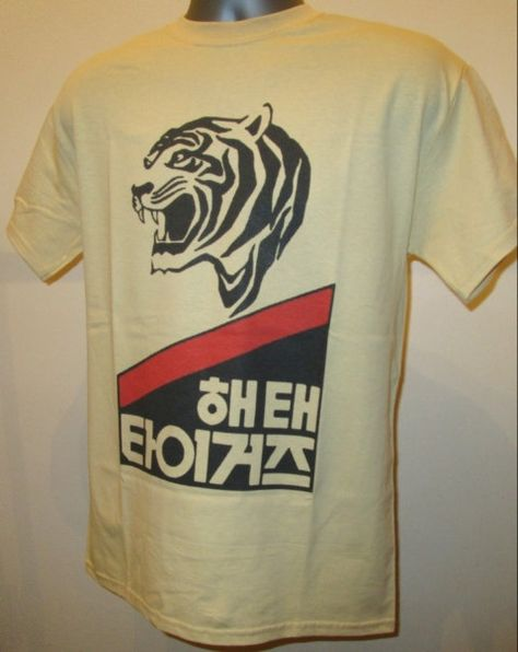 Haitai Tigers 80 S Korean Baseball Team Logo T Shirt Con Imagenes