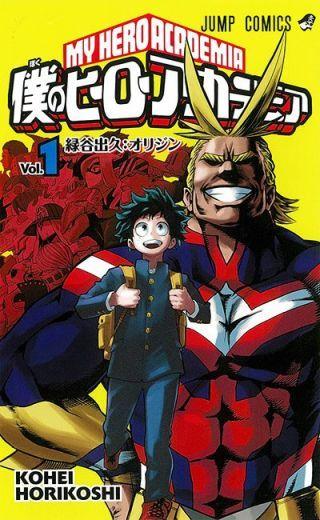 The 12 Best Comics Coming Out Right Now Boku No Hero Academia My Hero Academia Manga Fun Comics