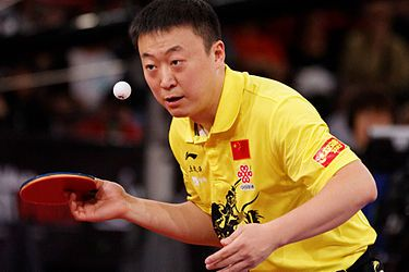 He Learned To Play Table Tennis At The Age Of Five And Became A Member Of The Provincial Team In 1990 In 1994 Table Tennis Tennis Legends Table Tennis Player