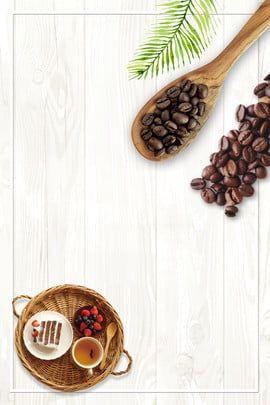 Sayur Sayuran Gourmet Gourmet Coffee Beans Gourmet Coffee Brown Coffee Cups