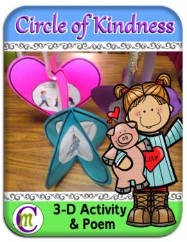 Circle of Kindness 3-D Activity | Crunchymom Clipart