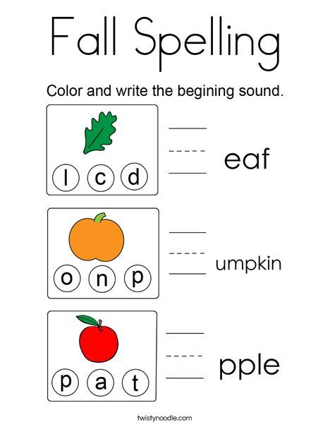 Fall Spelling Coloring Page Twisty Noodle Fall Preschool Activities Fall Kindergarten Coloring Pages