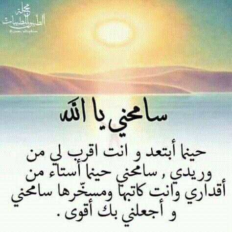 Pin By Nairuz On دعاء Quran Verses Verses Islamic Studies