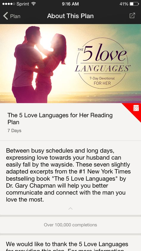The seven signs of love book