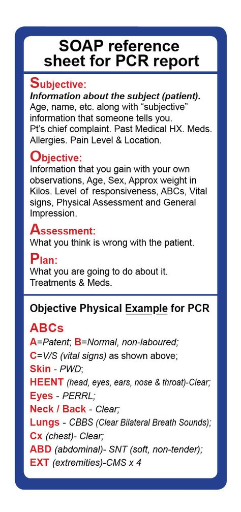 emt assessment cheat sheet - Yahoo Image Search Results EMT - subjective objective assessment planning note