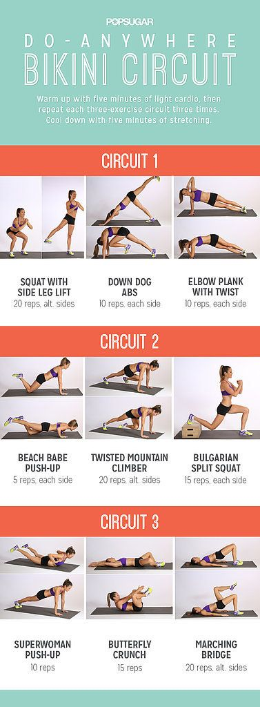 Tone all over with this printable strength-training plan that's a great option all year long and offers the element of some heart-pumping cardio. If one of the moves is new to you, don't skip it; you can learn the details of each move here.