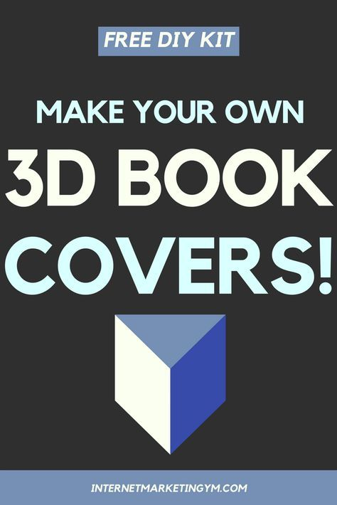 The Ultimate Free 3d Book Cover Maker Kit Internet Marketing Gym Book Cover Maker Ebook Marketing Ebook Cover Design