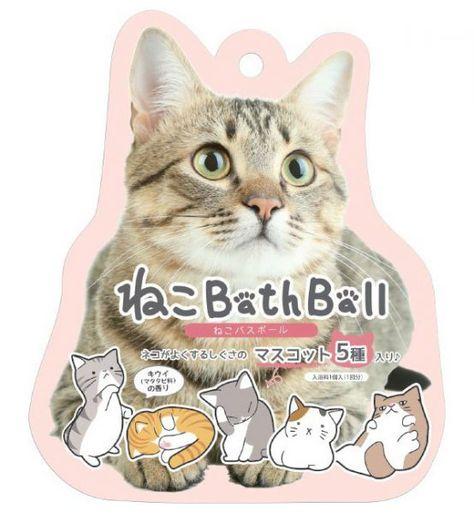 How To Create A Kawaii Bathroom Bath Ball Cute Bath Mats Cat Bath