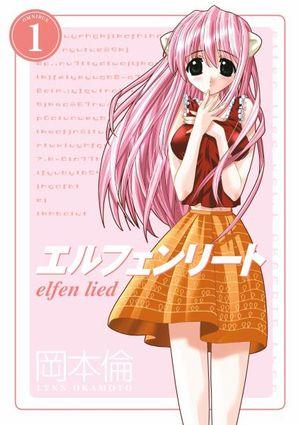 Elfen Lied Omnibus 1 Elfen Lied Omnibus By Lynn Okamoto