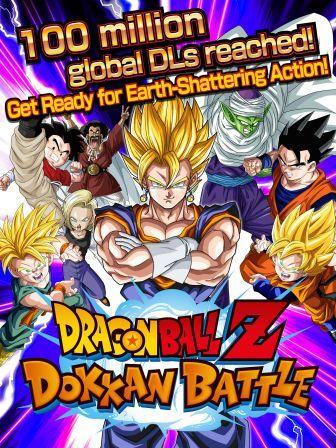 Dragon Ball Z Dokkan Battle Cheats Hack Get Unlimited Dragon Stone