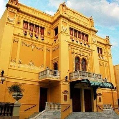 El Instituto De Cultura De Corrientes Informa Que En En 2020