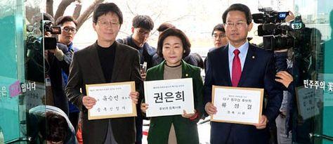 이승민,권은희,류성걸 의원이 무소속으로 4.13총선 후보등록을 했다.