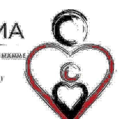 Hashtag Compleanno Mamma.Bamma Con Bambino Pinterest Hashtags Video And Accounts