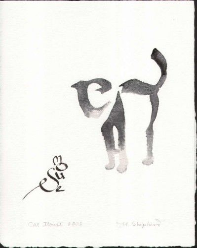 calligraphy cat & mouse - persephone