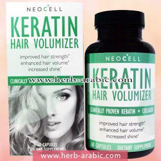 افضل منتجات علاج تساقط الشعر الخفيف وتكثيفه وتطويله من اي هيرب آي هيرب بالعربي من السعودية تجارب منتجات ايهيرب Volume Hair Thick Hair Remedies Keratin Hair