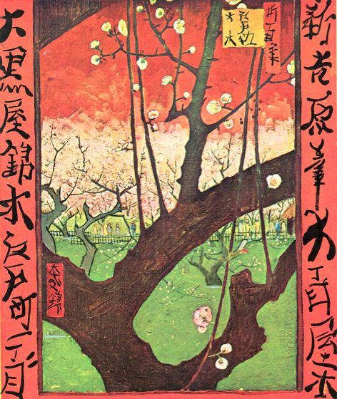 Vincent Van Gogh Japanese Tree , After Hiroshige oil