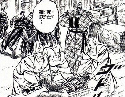 死亡確認 Krz レス画像詳細 漫画 漫画 アニメ ゲーム 漫画