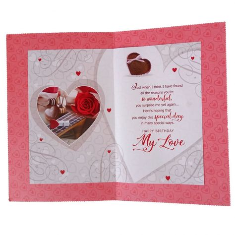 11 Fresh Paper Ka Greeting Card Banane Ka Tarika Stock Birthday Cards For Boys Birthday Card Template Shadi Card